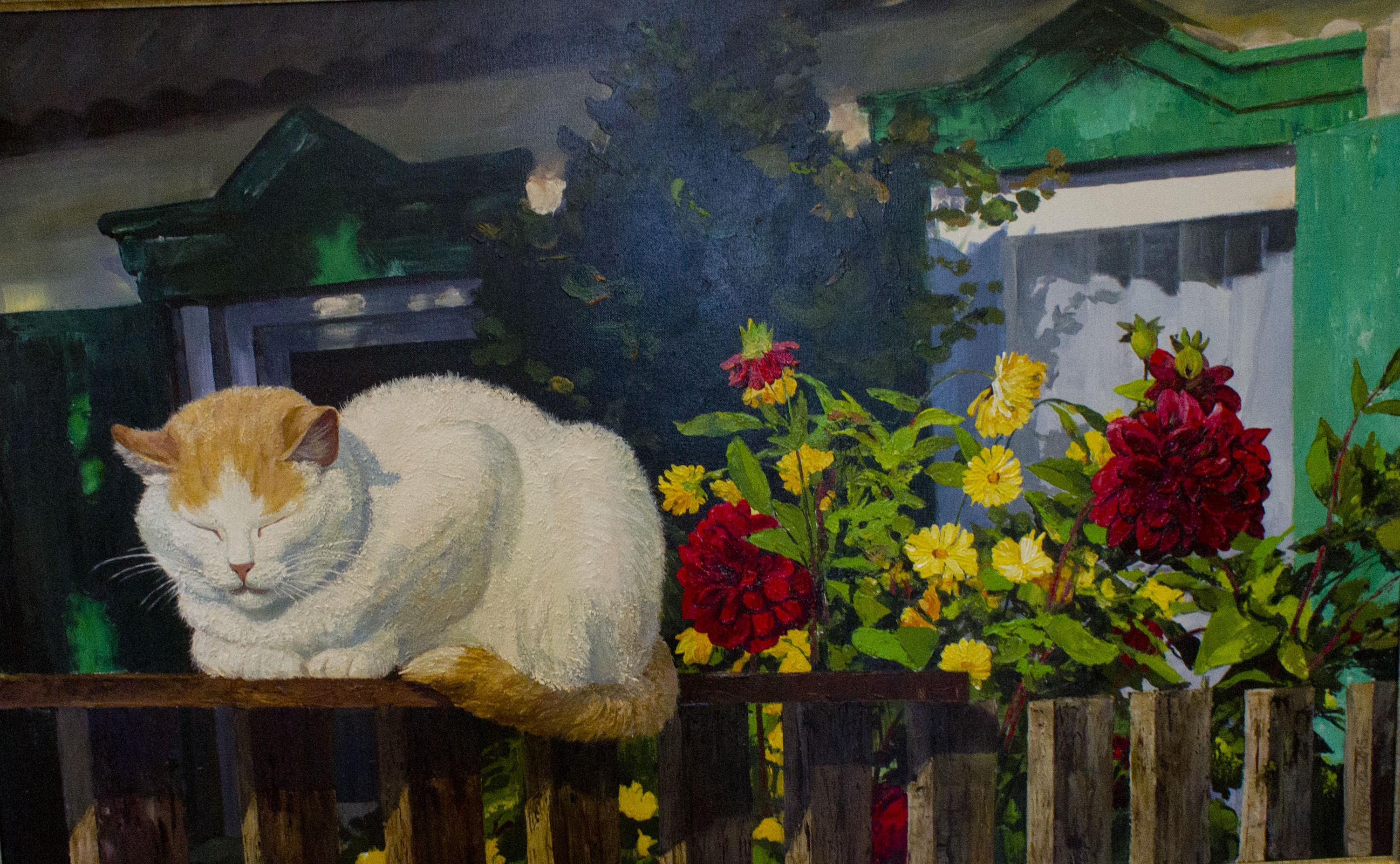 холст, масло. На картине изображен кот, задремавший на заборе у палисадника.